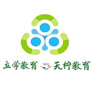 宁波天柠教育信息咨询有限公司