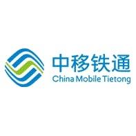 中国移动通信集团浙江有限公司象山分公司