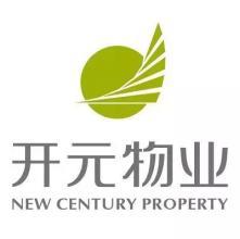 浙江开元物业管理股份有限公司象山未来城分公司